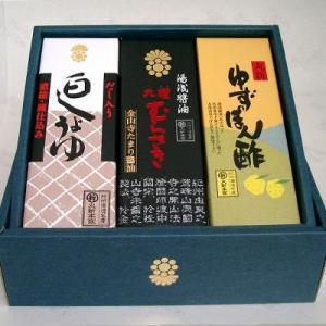 湯浅物語〔中〕 湯浅醤油セット 醤油3本 PMDセット  丸新53456|bunza