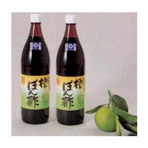 橙ポン酢900ml×2本 業務用  則岡醤油醸造元/  常温便|bunza