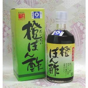 橙ポン酢500ml/則岡醤油醸造元/紀州有田  常温便|bunza