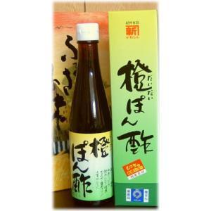 橙ポン酢300ml/則岡醤油醸造元/紀州有田  常温便|bunza