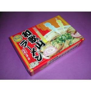 地元の麺屋が創った和歌山ラーメン3食箱入  常温便|bunza