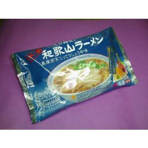 地元の麺屋が創った和歌山ラーメン(車庫前系2食入×5袋セット)  常温便|bunza