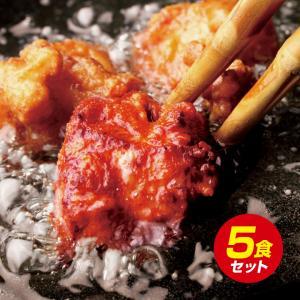 【品名】 北海道唐揚げ「ザンギ」5食入りセット  【内容量】 250g×5袋  【原材料名】 鶏肉、...