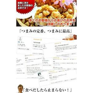 \レビューキャンペーン開催中!/50g増量キャ...の詳細画像3