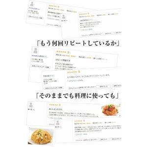 \レビューキャンペーン開催中!/50g増量キャ...の詳細画像4