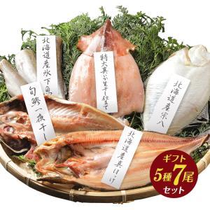 母の日 父の日 ギフト (送料無料)北海道無添加...の商品画像
