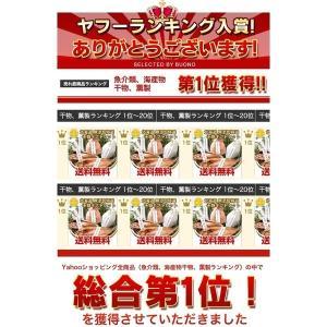 母の日 父の日 ギフト (送料無料)北海道無添...の詳細画像5