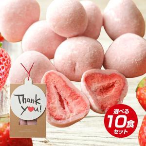 \レビューキャンペーン開催中!/ホワイトデー お菓子 プチギフト .北海道いちごミルクチョコレート1...