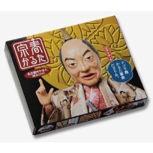 宗春かるた 読手CD付|buonoshop