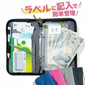 家計管理 ケース パスポートケース リフィル 6枚 付き クリアファイル クリアポケット パスポート...