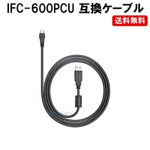 IFC-600PCU CANON キャノン ケーブル 互換 SX720HS G5X G7X G9X ...