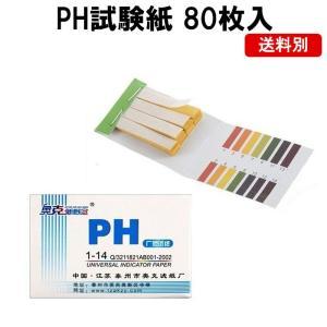 PH 試験紙 測定器 チェッカー
