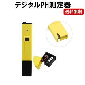 デジタル PH計 PH測定器 PHメーター PHモニター