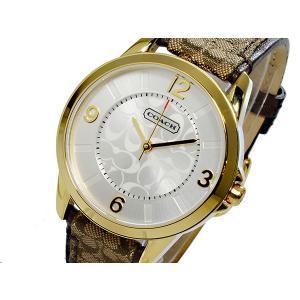 858a9b6587dc コーチ 腕時計 レディース COACH 14501613 ホワイト ブラウン 白 茶 人気 ブランド おしゃれ 可愛い ギフト プレゼント| ...