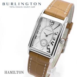 official photos 5d28b f5297 ハミルトン HAMILTON アードモア ARDMORE メンズ 腕時計 H11411553 高級 ハミルトン腕時計 ハミルトン時計 激安 セール  安い 男性 ギフト プレゼント