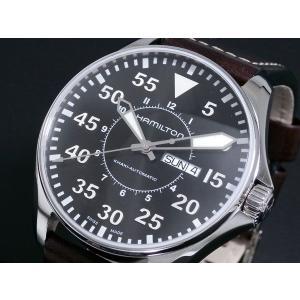ハミルトン 腕時計 メンズ HAMILTON 時計 カーキ パイロット H64715535 人気 ブ...
