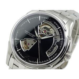 info for f4fa4 c9caa ハミルトン ジャズマスター 腕時計 メンズ オープンハート 自動巻き HAMILTON 時計 H32565135 人気 ブランド 高級腕時計 オススメ  ランキング 男性 プレゼント