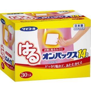 【在庫限り】はるオンパックス 貼るカイロ 30個入 【日本製/持続時間約14時間】