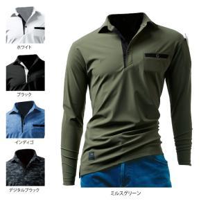 作業服 バートル 225 長袖アイスポロシャツ(ユニセックス) S〜XXL