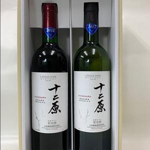 大和葡萄酒  十二原メルロー・十二原シャルドネ ワイン2本セット 送料込 (沖縄別途590円)20歳未満の飲酒・販売は法律で禁止されています|busan-nagano