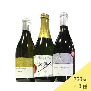 楠わいなりー 単一品種トリオ  750ml×3 送料込 (沖縄別途590円)20歳未満の飲酒・販売は法律で禁止されています|busan-nagano
