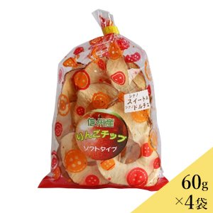 信州産りんごチップ(ソフトタイプ/60g)4袋セット 送料込(沖縄・離島別途240円) busan-nagano