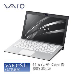 VAIO ノートパソコン VAIO S11 ホワイト(個人向け/11.6型/LTE搭載) 送料込(沖縄・離島別途590円) busan-nagano