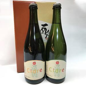 西飯田商店 積善Cider 飲比べセット 送料込(沖縄590円) ※20歳未満の方の飲酒は法律で禁止されています。 ※20歳未満の方へのお酒の販売は行っておりません。|busan-nagano