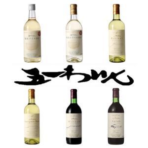 林農園 五一わいん 日本ワインコンクール受賞ワイン6本セット 720ml×6 送料込 (沖縄別途1,060円)20歳未満の飲酒・販売は法律で禁止されています|busan-nagano