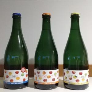 アルカンヴィーニュ フレーバードシードル3種セット 750ml×3 送料込 (沖縄別途590円) 20歳未満の飲酒・販売は法律で禁止されています|busan-nagano