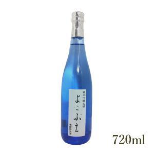伊東酒造 純米吟醸生酒 よこぶえ 720ml 日本酒 送料込(沖縄別途240円)※20歳未満の飲酒・販売は法律で禁止されています|busan-nagano