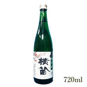 伊東酒造 純米酒 横笛 720ml 日本酒 送料込(沖縄別途240円)※20歳未満の飲酒・販売は法律で禁止されています|busan-nagano