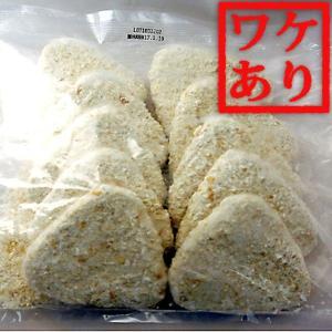 訳あり【賞味期限間近】 地鶏真田丸入美味だれコロッケ・70g×10個入 2個セット