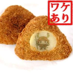 訳あり【賞味期限間近】 地鶏真田丸入美味だれ ゆきむらコロッケ・70g×10個入 2個セット