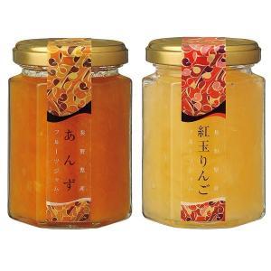 長野県産フルーツジャム詰合せ(あんず・紅玉りんご 各145g)|送料込|busan-nagano