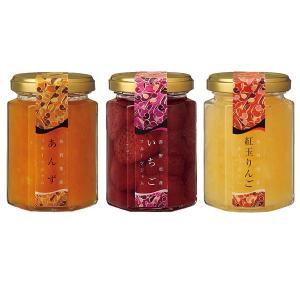 長野県産フルーツジャム詰合せ(あんず・いちご・紅玉りんご 各145g)|送料込|busan-nagano
