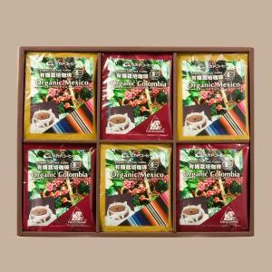 ミカド珈琲 有機ワンパックコーヒーギフトセット(30杯入り)|送料込|busan-nagano