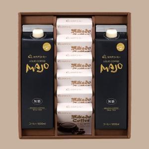 ミカド珈琲 コーヒーゼリー(6個)&リキッドコーヒー(無糖2本)|送料込|busan-nagano
