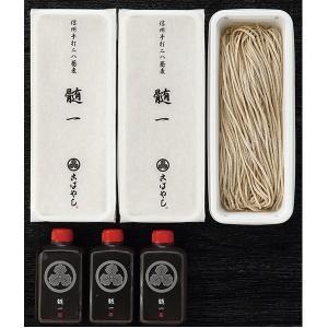 長野 こばやし 手打二八蕎麦「髄一」一人前折詰 390g|送料込|busan-nagano