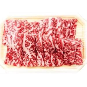 信州産直便|信州プレミアム牛肉リブロース焼肉200g×1パック|送料込|ただし、送付先が沖縄県宛ての場合、追加送料が300円(税込)かかります。|busan-nagano