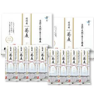 信州プレミアム蕎麦更科・270g×4袋 2個セット 送料込|長野県信州産の食材・郷土食やお土産を。|「キャッシュレス5%還元」|busan-nagano