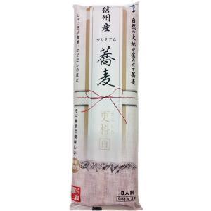 信州プレミアム蕎麦更科・270g×4袋 2個セット|送料込|busan-nagano|03