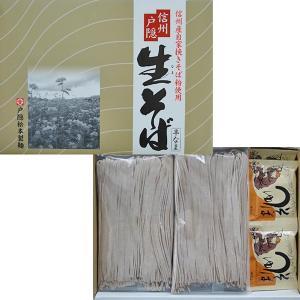 戸隠松本製麺(株) 戸隠半なまそば 528g|送料込|busan-nagano