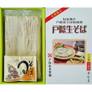 戸隠松本製麺(株) 戸隠半なまそばつゆ付 264g|送料込|busan-nagano