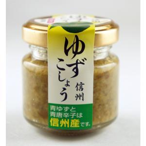 柚子こしょう 40g 3個入|送料込|busan-nagano