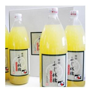 油屋清右衛門 ふじりんごジュース 1000ml 4本セット|送料込|busan-nagano