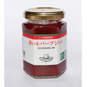 赤いルバーブジャム 150g 3個セット|送料込|busan-nagano