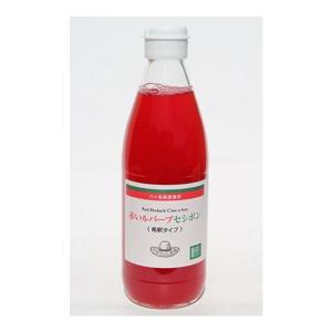 赤いルバーブセシボン(ジュース)3本セット|送料込|busan-nagano