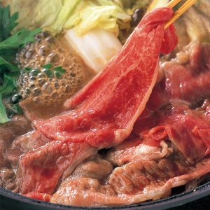 信州牛 すき焼用肩肉 230g|送料込|busan-nagano