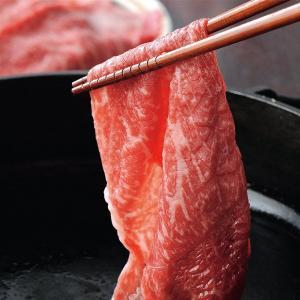 信州牛 ロース肉すき焼用 600g|送料込|busan-nagano